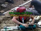 jasa tukang service pompa air